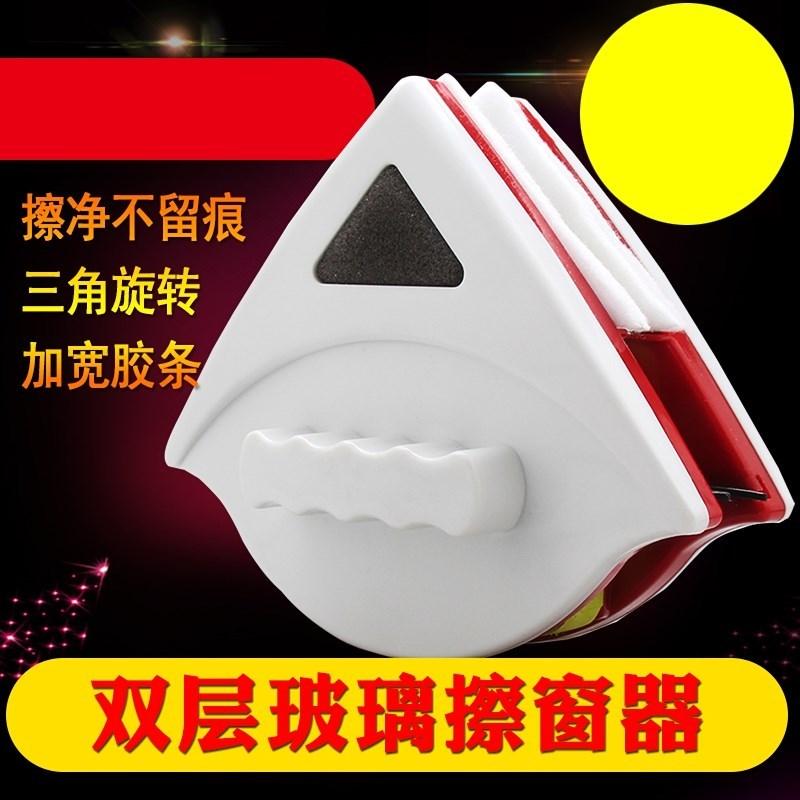 手动安全双面擦窗神器韩版刮擦外墙棉条新品清洗双成实用玻璃刮神包邮