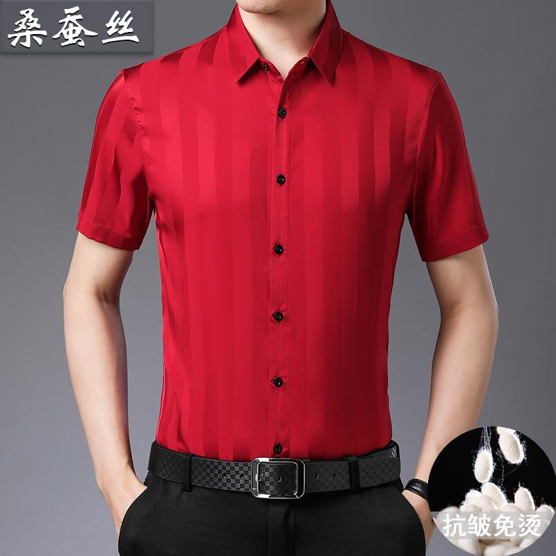 Authentic mulberry silk short sleeve shirt mens Korean version middle aged vertical stripe high grade formal ice silk business leisure