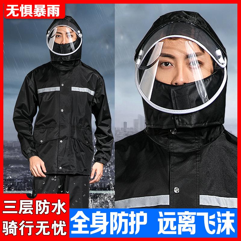 雨衣雨裤套装电瓶车男女分体骑行遮脸全身防护防飞沫防水外卖雨衣