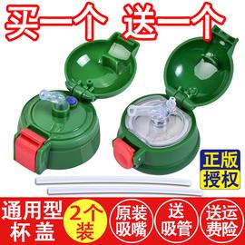 格非尔儿童保温杯配件吸管盖子杯盖通用 儿童水壶水杯盖防漏配件
