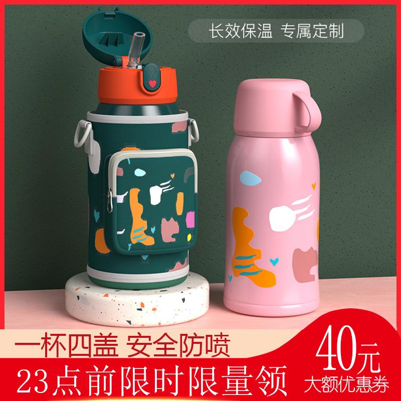 格非尔儿童保温杯带吸管小学生便携保温水壶幼儿园宝宝防摔水杯淘宝优惠券