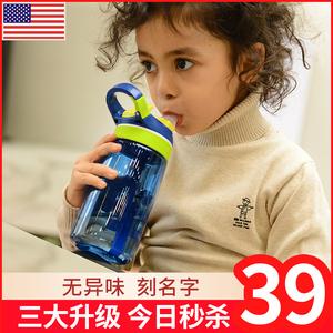 儿童水杯女宝宝水壶幼儿园防摔水瓶便携小学生上学专用直饮吸管杯