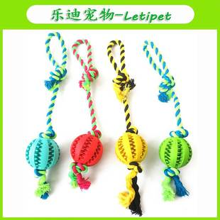 cotton toy ball dog watermelon Large training rope