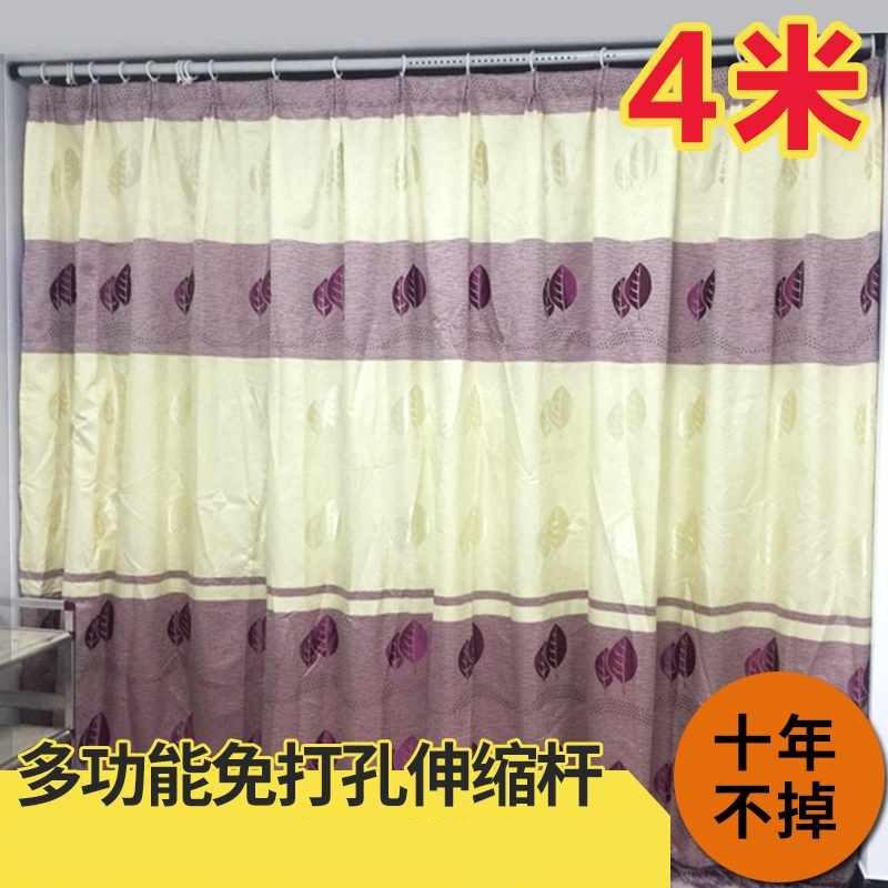 4 5米6免打孔加长窗帘卧室伸缩杆(用1元券)