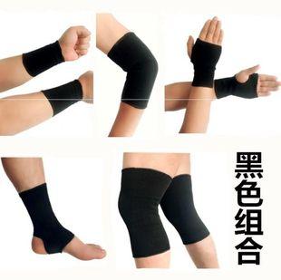 体育用品足球运动训练护具套装备护膝防撞护肘护脚踝防护三件套价格