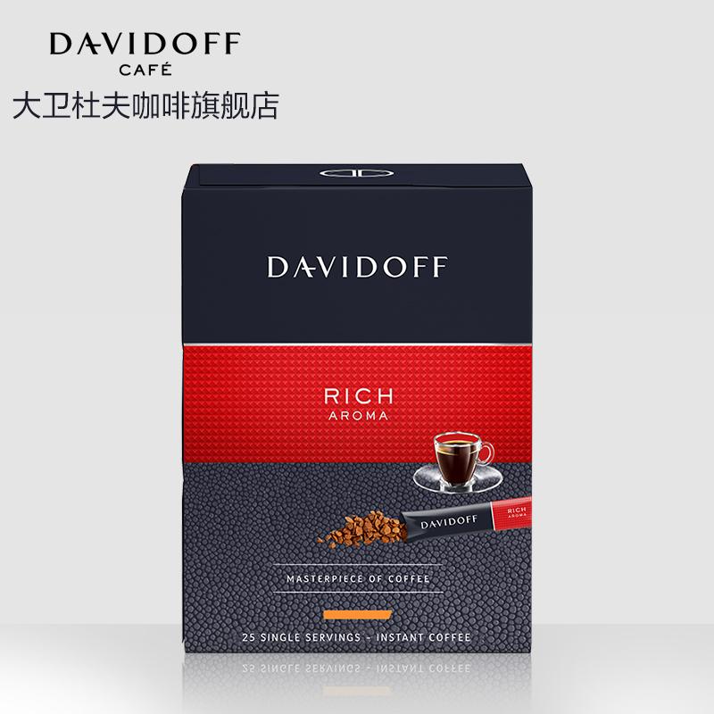 69.00元包邮davidoff德国进口rich纯黑速溶无糖