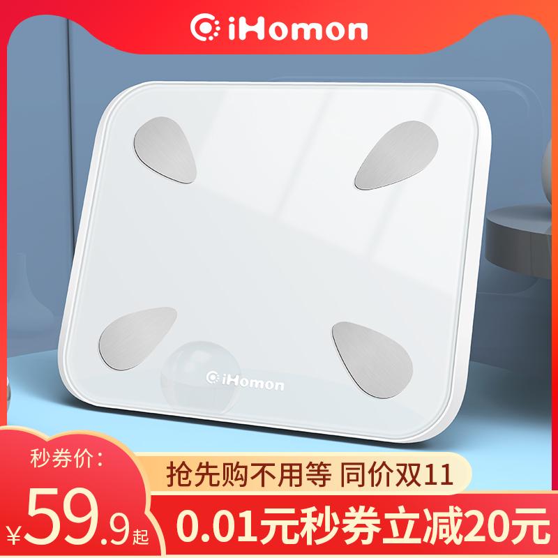 红檬体脂秤智能精准家用体重秤专业