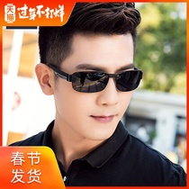 2019 New polarized sunglasses men Sunglasses Day and Night color fishing driving driving glasses tide