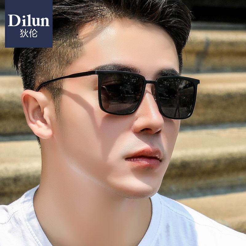 2020新款偏光太阳镜男士墨镜韩版潮方形钓鱼开车专用眼镜防紫外线