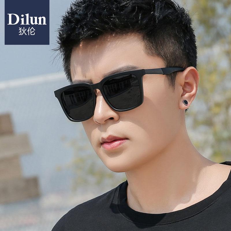 2020新款偏光太阳镜男潮流时尚方形墨镜韩版眼睛防紫外线开车眼镜