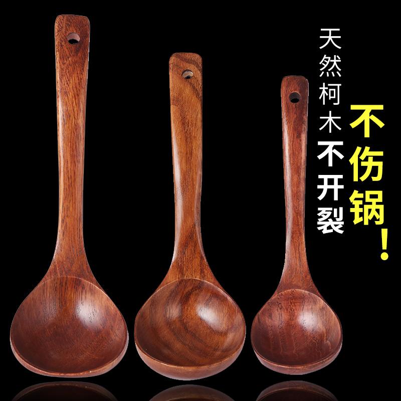 态派木勺子长柄大汤勺木汤勺家用大号日韩式勺子盛粥勺实木饭勺子
