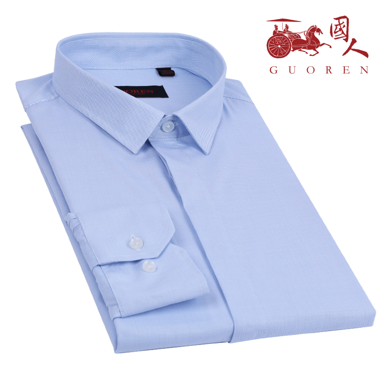 Chinese shirt mens long sleeve leisure business shirt Korean Trend professional mens fit formal shirt