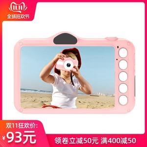 儿童数码照相机玩具可拍照小型宝宝便携迷你仿真小单反男女孩学生