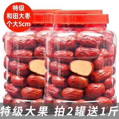 新疆特级骏枣红枣干2500g罐装干果