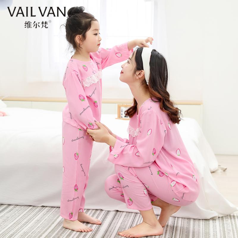 维尔梵亲子睡衣母女夏季薄款棉绸女童儿童女孩家居服长袖空调服夏
