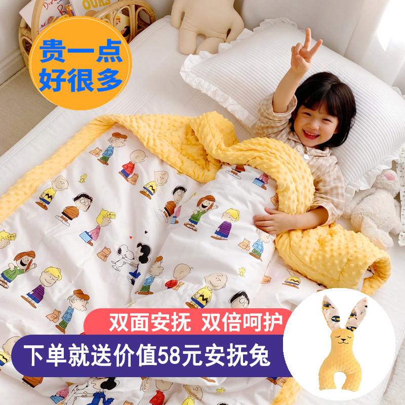 豆豆毯毛毯春秋新生宝宝四季被子好不好