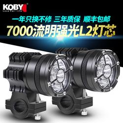 摩托车射灯LED强光开道爆闪12V防水辅助外置改装宝马流氓配件大灯