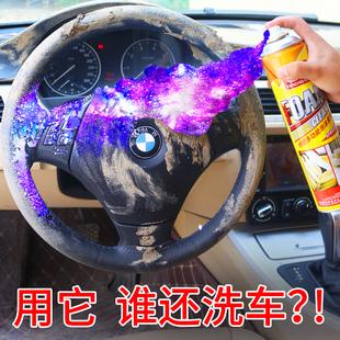 汽车内饰清洗剂强力去污多功能泡沫洗车液不万能用品车内清洁神器图片