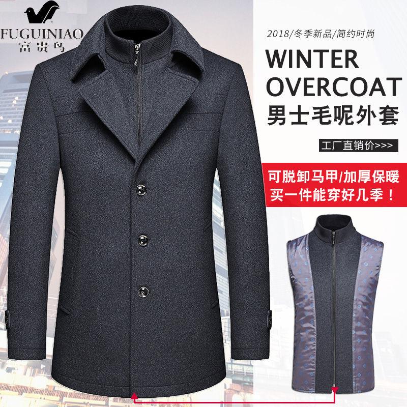 富贵鸟秋冬中年羊毛呢夹克外套男装商务休闲加厚毛呢大衣男爸爸装