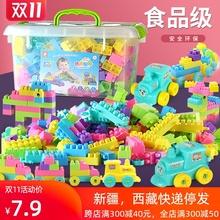 幼儿童积木拼装玩具益智力开发动脑多功能大颗粒男孩女孩宝宝拼图