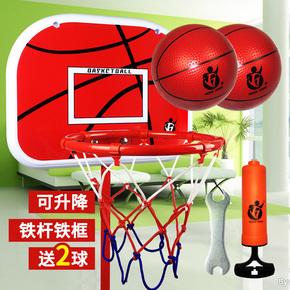 儿童户外铁杆篮球架可升降投篮框家用室内宝宝皮球类小孩男孩玩具