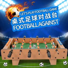 桌上足球机6杆 家用聚会室内迷你互动玩具儿童桌面足球台球类游戏