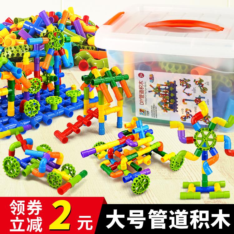 水管道塑料玩具3-6周岁益智积木好不好用
