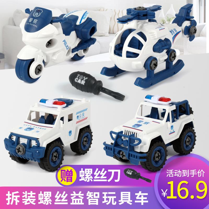 儿童可拆卸组装工程车男孩动手能力益智挖掘机螺丝刀拆装套装玩具