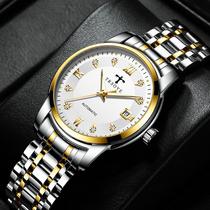 全自动机械手表正品名牌手表男防水夜光男士霸气商务运动国产腕表