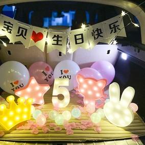 小白兔子led儿童生日派对造型灯
