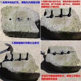 铮子凿子开石器分裂片石头劈石石材工具劈雕刻 楔子 开雕刻 开山