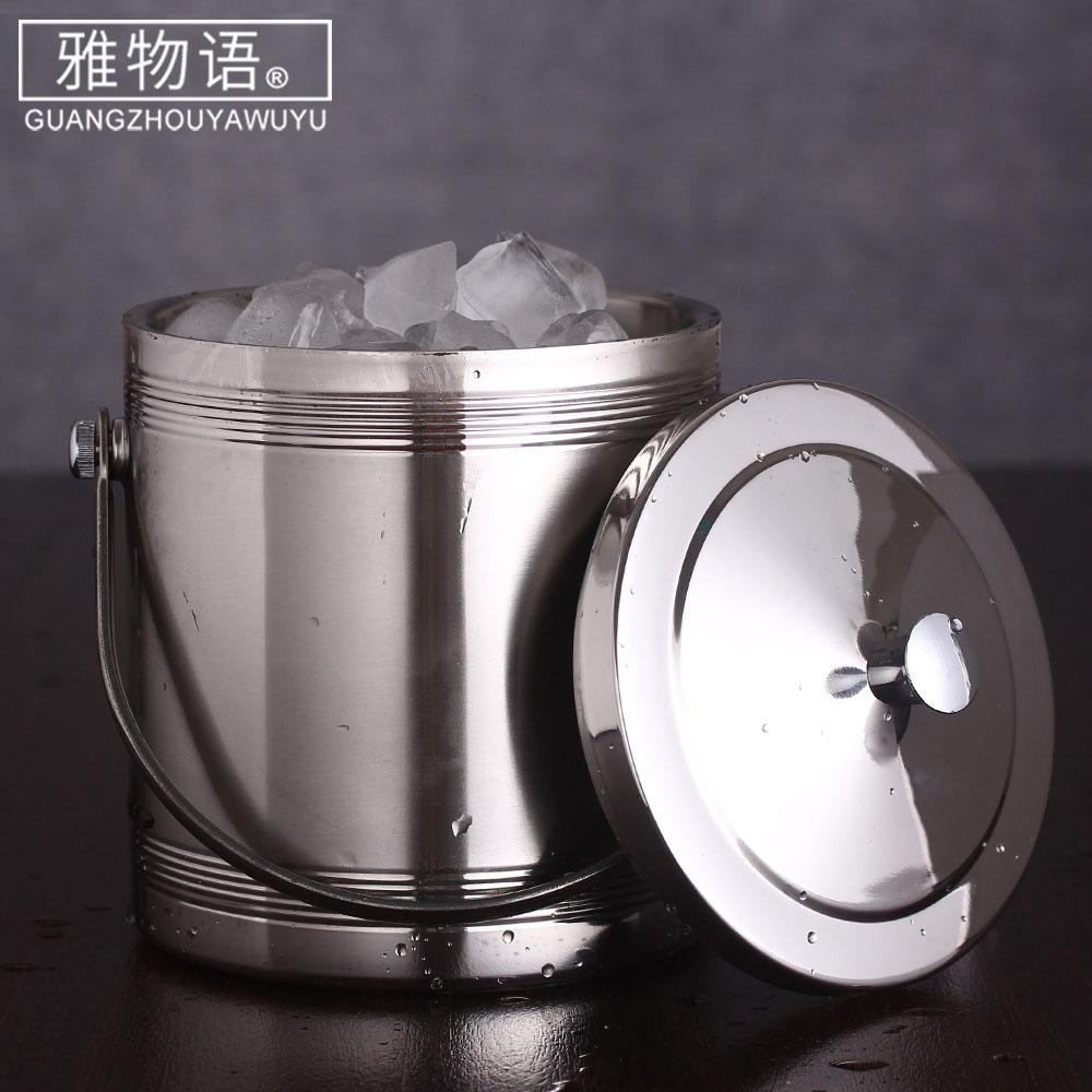 雅物语手提直形螺纹保温带盖冰桶保温桶冰桶不锈钢冰桶-螺纹钢(雅物语旗舰店仅售39.8元)