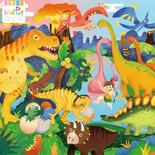 Kidus大号100片木质恐龙拼图儿童益智力动脑玩具拼图3男孩6岁女孩