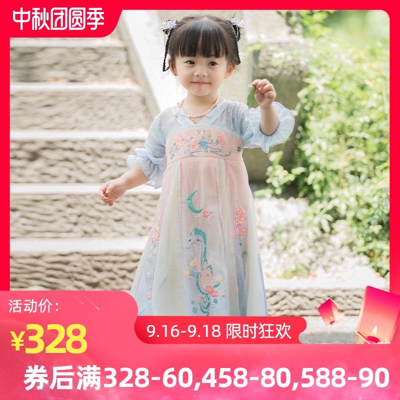 西子问汉服女童襦裙儿童中国风唐装礼服小女孩超仙古装汉服秋问渠