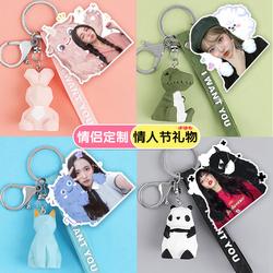 照片定制情侣diy钥匙扣链一对可爱创意定做头像汽车挂件女男朋友