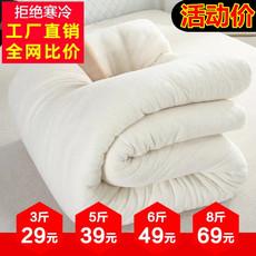 新疆棉被手工被棉花被芯冬被棉絮长绒被床垫褥子棉胎垫被褥棉被子