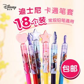 迪士尼小学生铅笔套