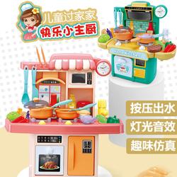 过家家儿童厨房玩具套装宝宝做饭仿真煮饭厨具女孩6岁4水果切切乐
