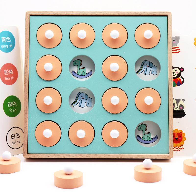 儿童木制记忆力训练益智玩具2-3岁4桌面游戏逻辑思维训练脑力开发