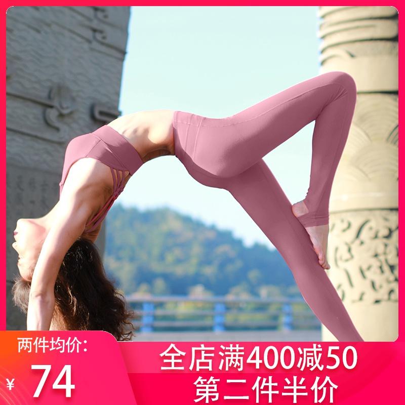 瑜伽裤女高腰踩脚紧身运动健身长裤新款提臀秋冬跑步弹力九分裤子