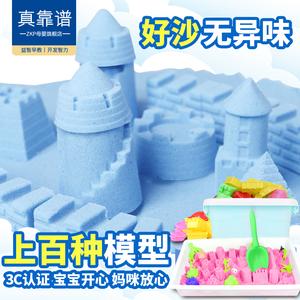 太空玩具沙子套装魔力橡皮彩泥粘土儿童安全无毒男孩女孩10斤散沙