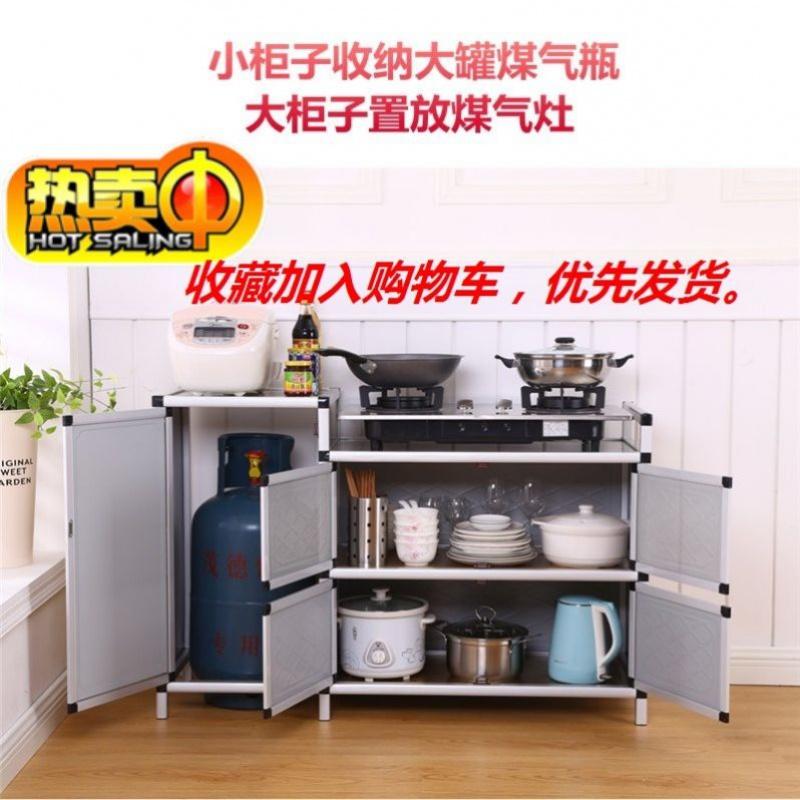 、灶台柜橱柜一体厨房柜多功能碗柜收纳柜出租房家用煤气组装燃