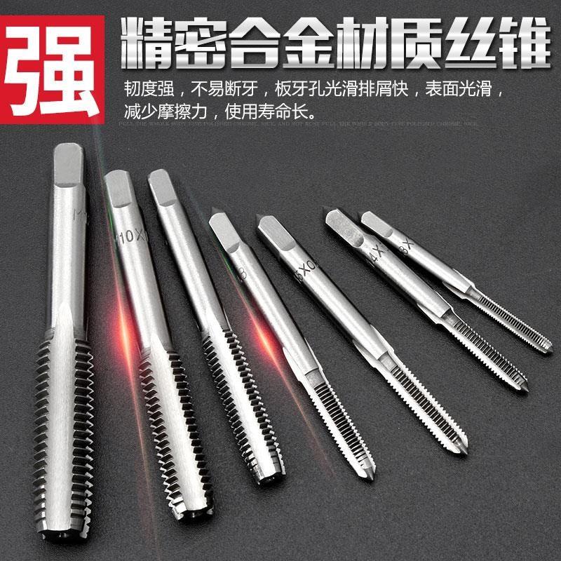 钢拓手用丝锥攻丝螺纹 工具开牙器攻丝器 开2月29日牙套五金工具