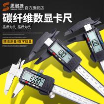 0.01超大屏金属壳IP545003002001501000成量电子数显卡尺