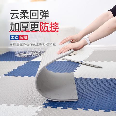 儿童泡沫拼接地垫爬行垫卧室地板拼图垫子家用客厅加厚铺地防摔垫