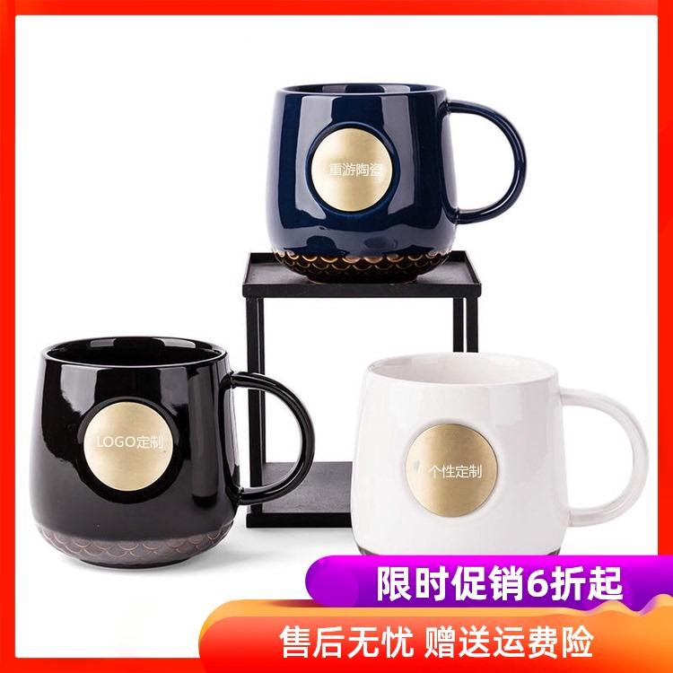 。定制LOGO大容量陶瓷马克咖啡水杯子情侣早餐牛奶对杯办公企业刻