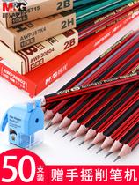 晨光铅笔小学生用2比2b幼儿园hb儿童写字批发带橡皮的擦头学习文具用品批发三角杆笔一年级矫正握姿无毒正品