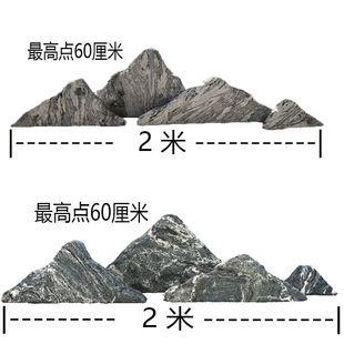 當季新品雪浪石泰山石切片組合假山石頭大小景觀石風景觀石枯山水