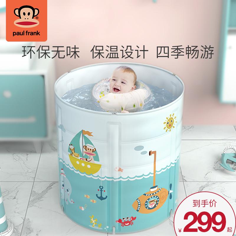 大嘴猴游泳池婴儿童家用可折叠小孩宝宝室内家庭加厚游泳桶免充气