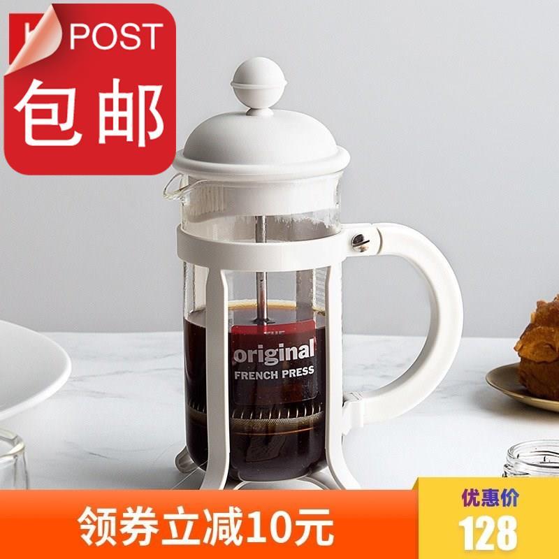 法l壓壺咖啡壺濾壓迷你玻璃茶壺手沖家用latte